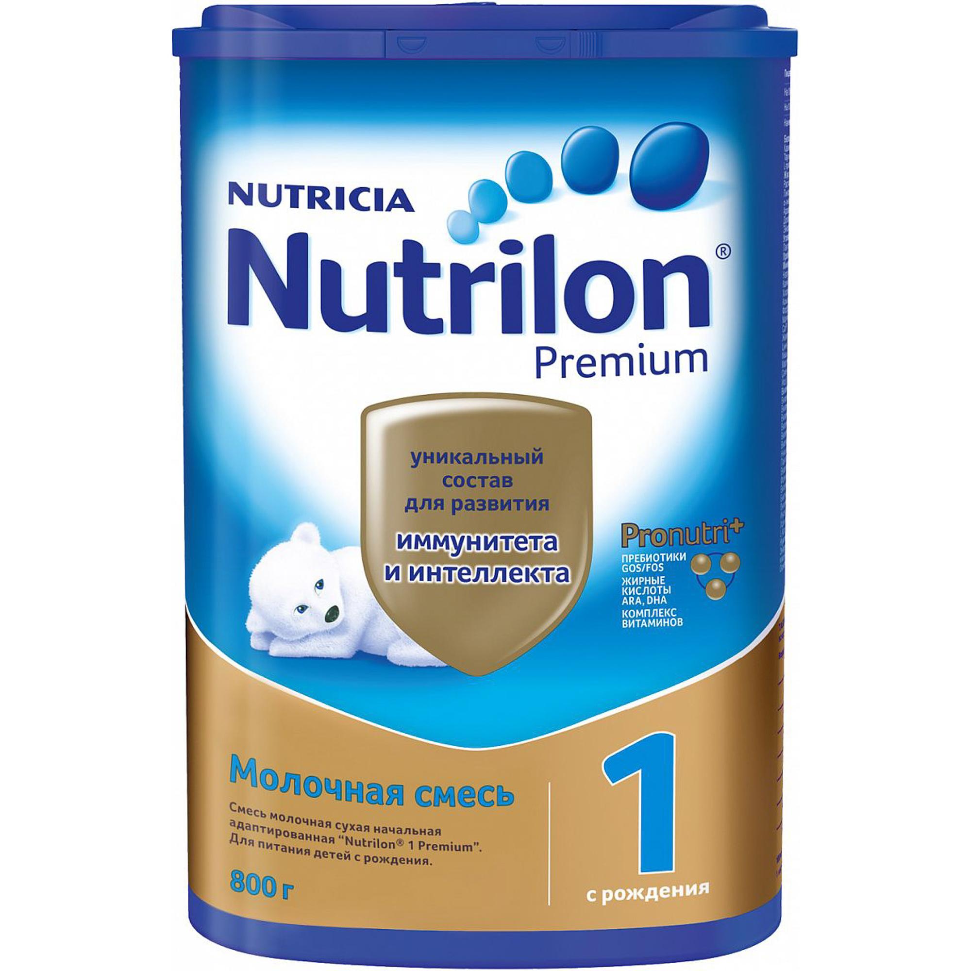 Смесь молочная Nutrilon 1 Premium с рождения 800 г молочная смесь nutricia nutrilon nutricia 1 premium c рождения 800 г