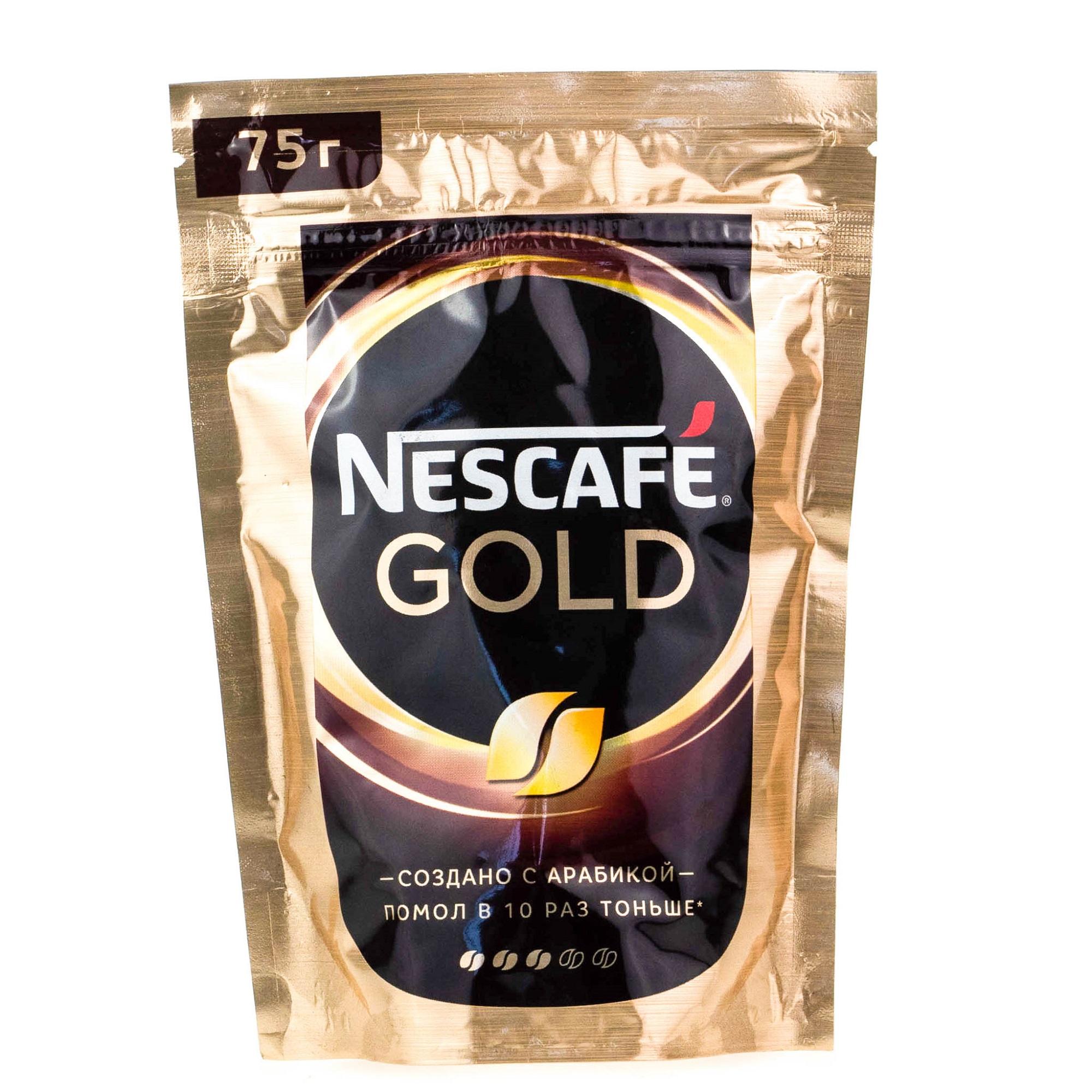Кофе растворимый Nescafe Gold 75 г