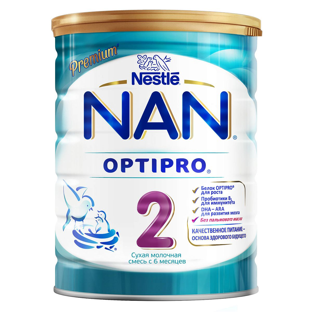 Фото - Смесь молочная NAN 2 Optipro с 6 месяцев 800 г nan levinson outspoken