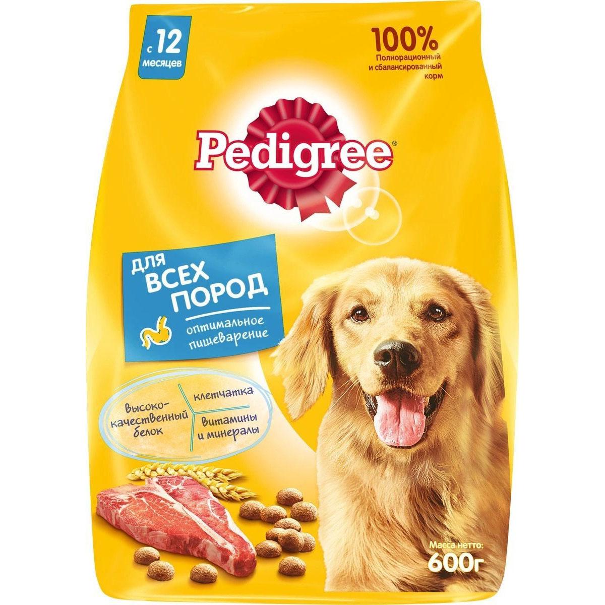 Фото - Корм для собак Pedigree Говядина, рис, овощи для всех пород 0,6 кг сухой корм для собак мелких пород pedigree говядина 2 2 кг