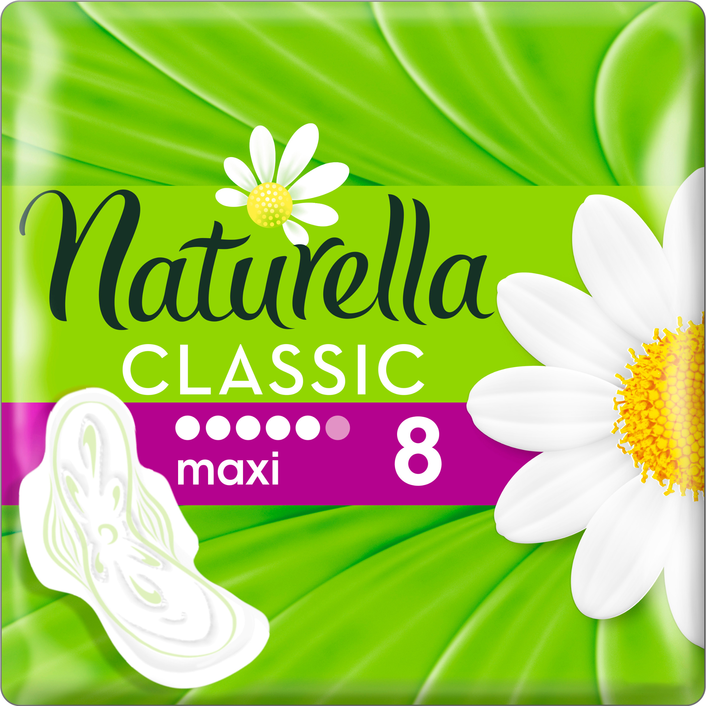 Прокладки Naturella Camomile Classic Maxi 8 шт прокладки naturella classic maxi duo 14шт