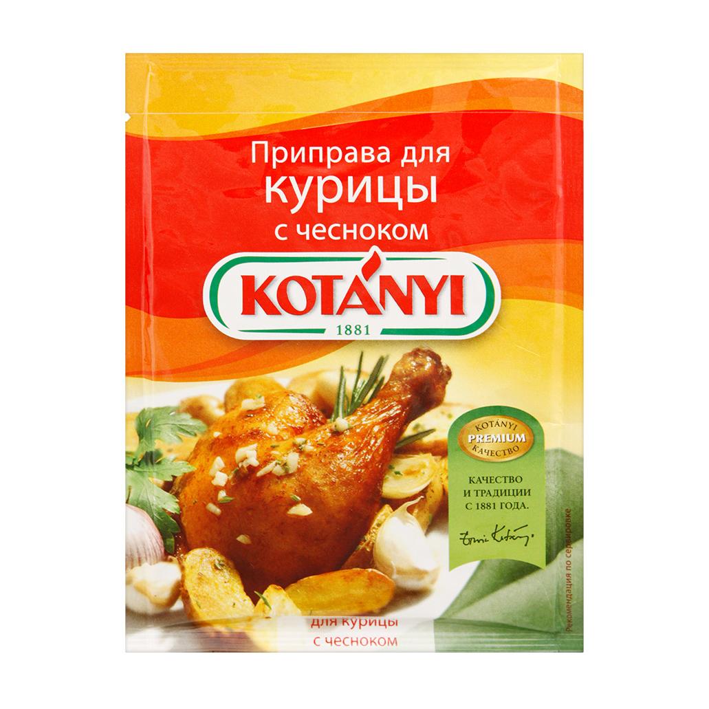 Приправа Kotanyi для курицы с чесноком 30 г