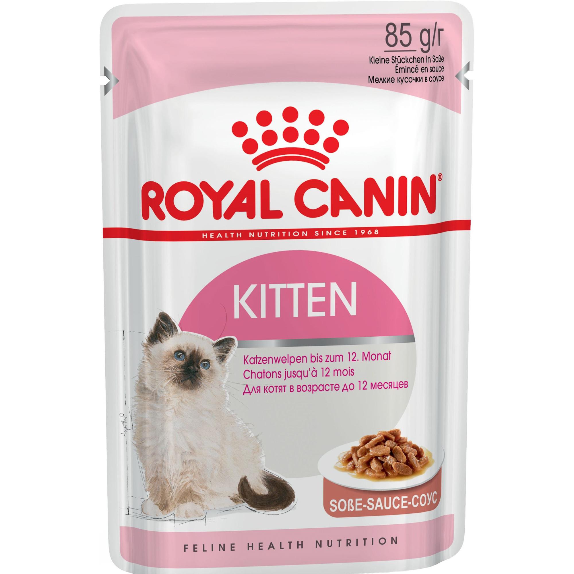 Корм для кошек ROYAL CANIN Instinctive мясной 85г.