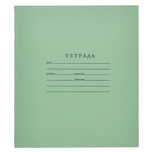 Тетрадь школьная Мировые тетради А5 12л линейка 10 шт