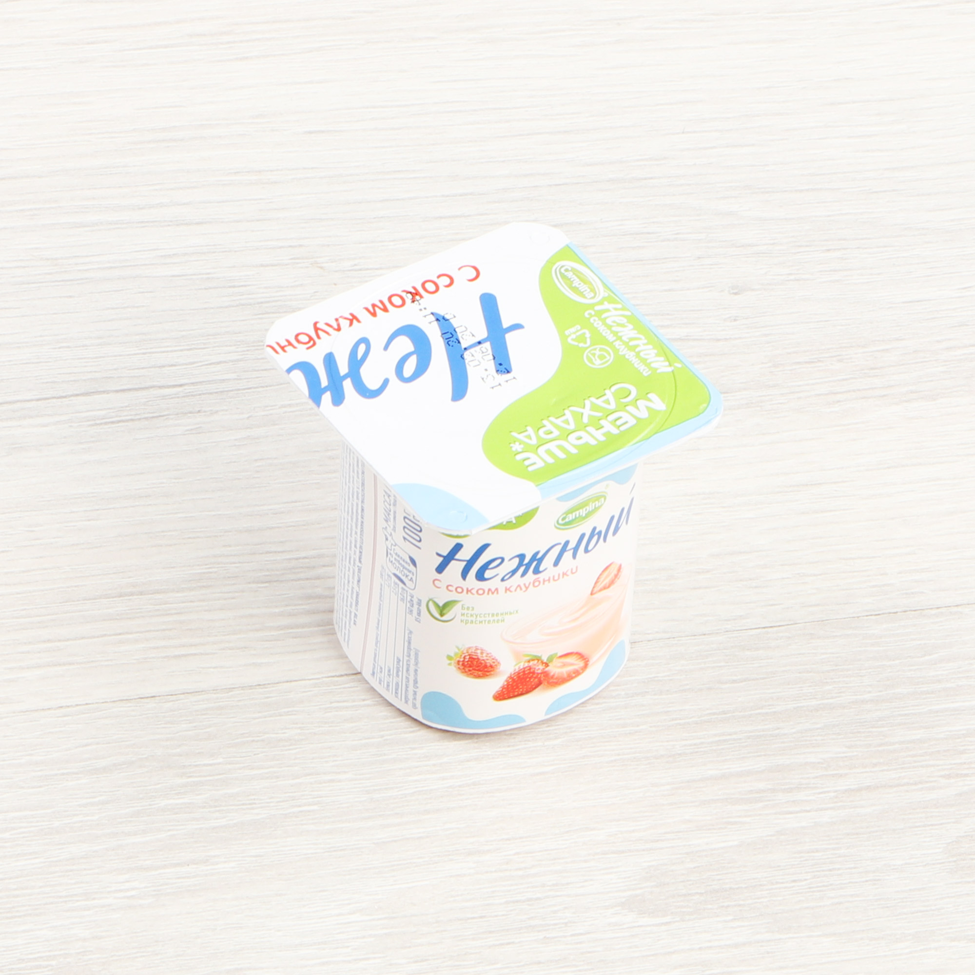 Йогурт Campina Клубника 1,2% 100 г недорого
