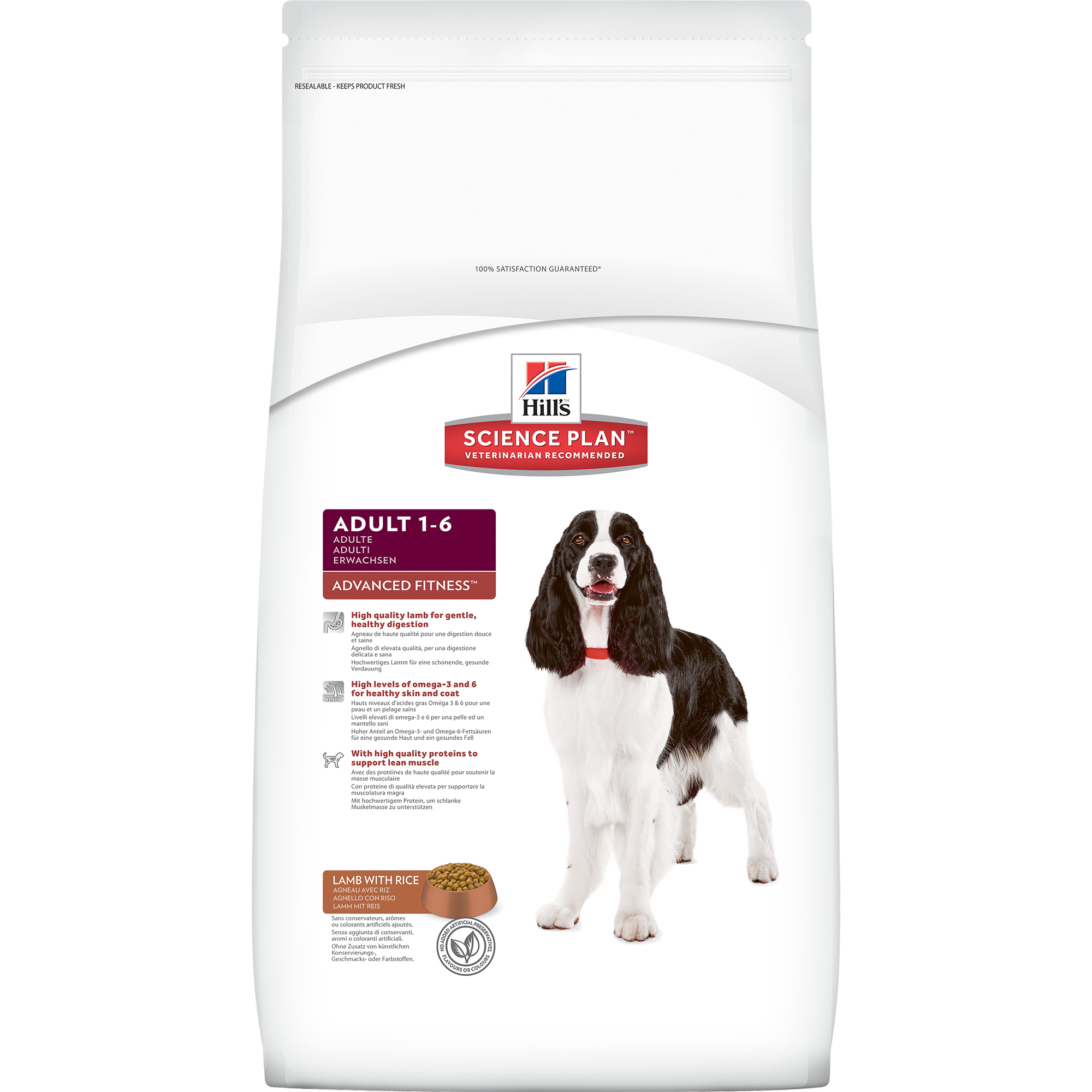 Корм для собак HILL'S Science Plan Adult Advanced Fitness с ягненком и рисом 12 кг.