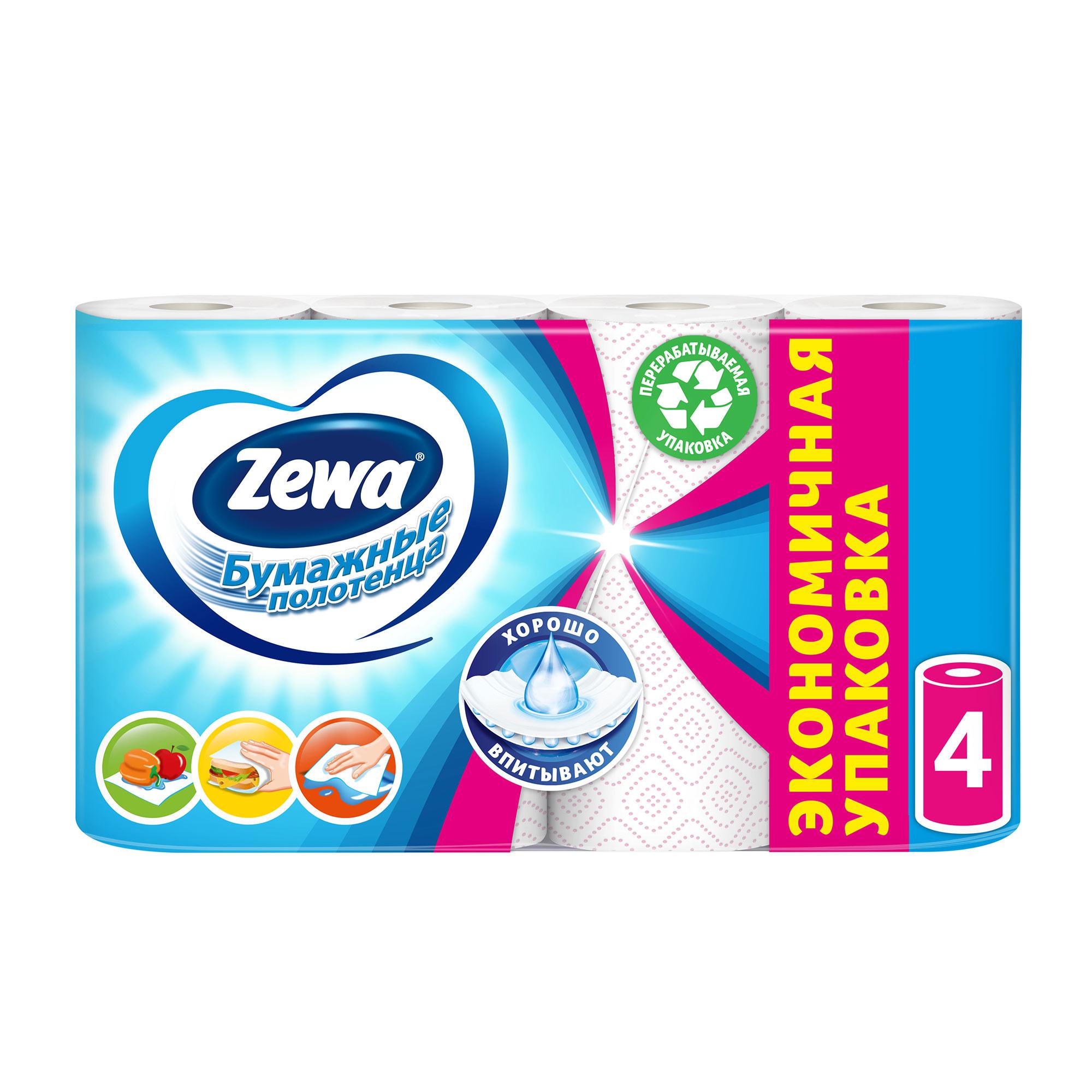 Фото - Бумажные полотенца Zewa Декор, 4 рулона полотенца бумажные zewa premium 2 слоя 2 рулона