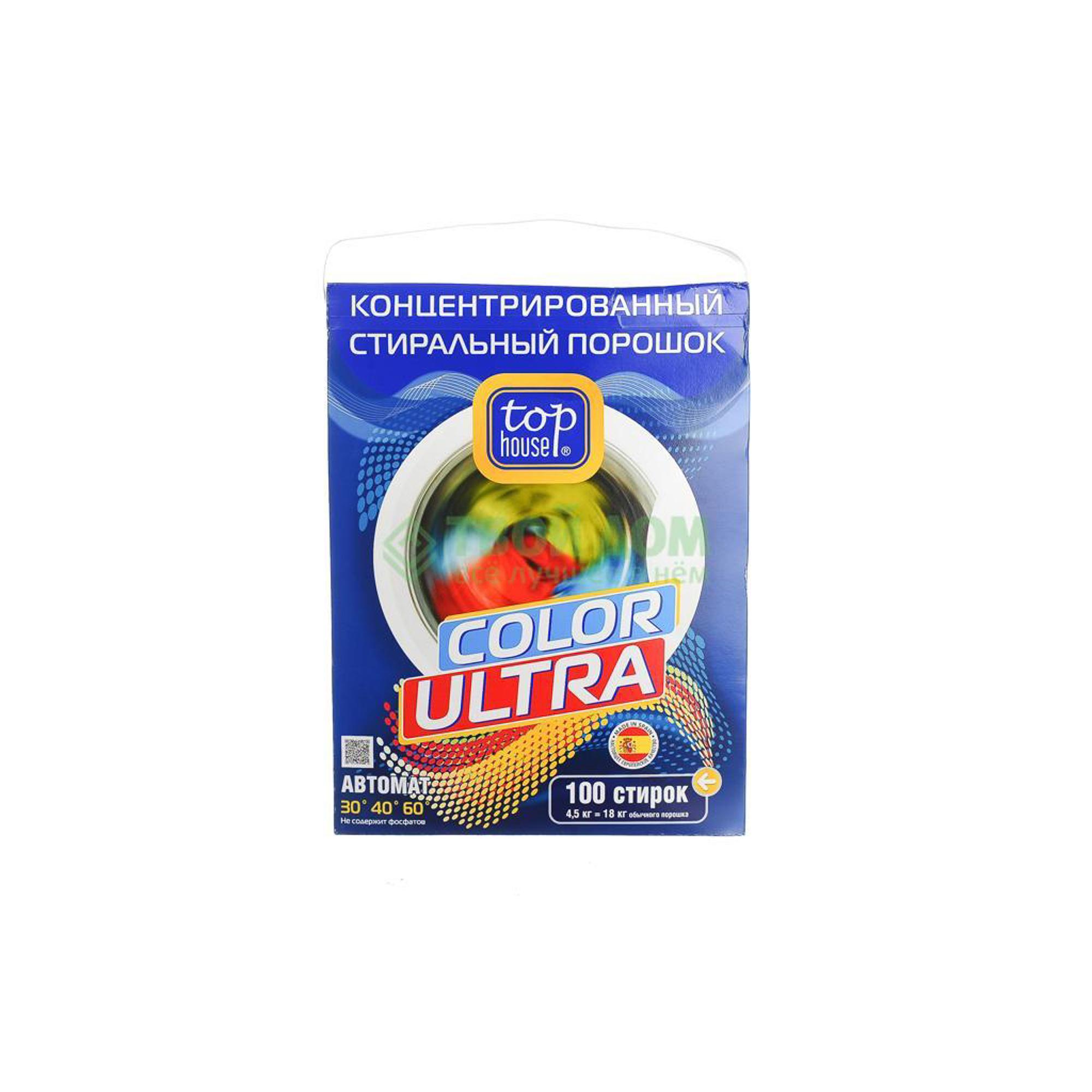 Стиральный порошок Top House Color Ultra концентрат 4.5 кг