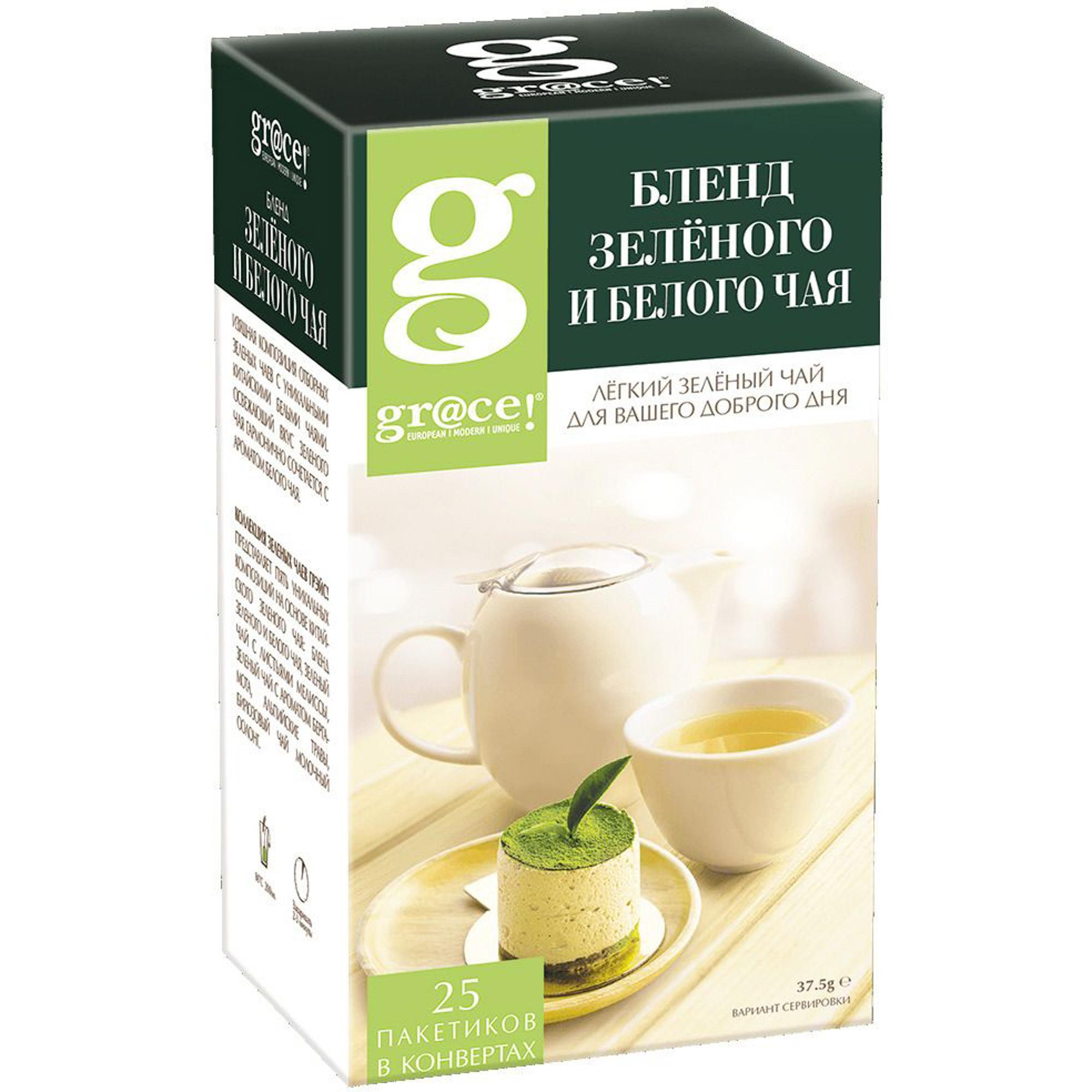 Чай Grace Бленд зеленого и белого чая 25 пакетиков