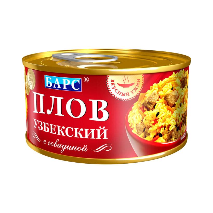 Фото - Плов узбекский Барс с говядиной 325 г плов рузком узбекский с говядиной 325 г