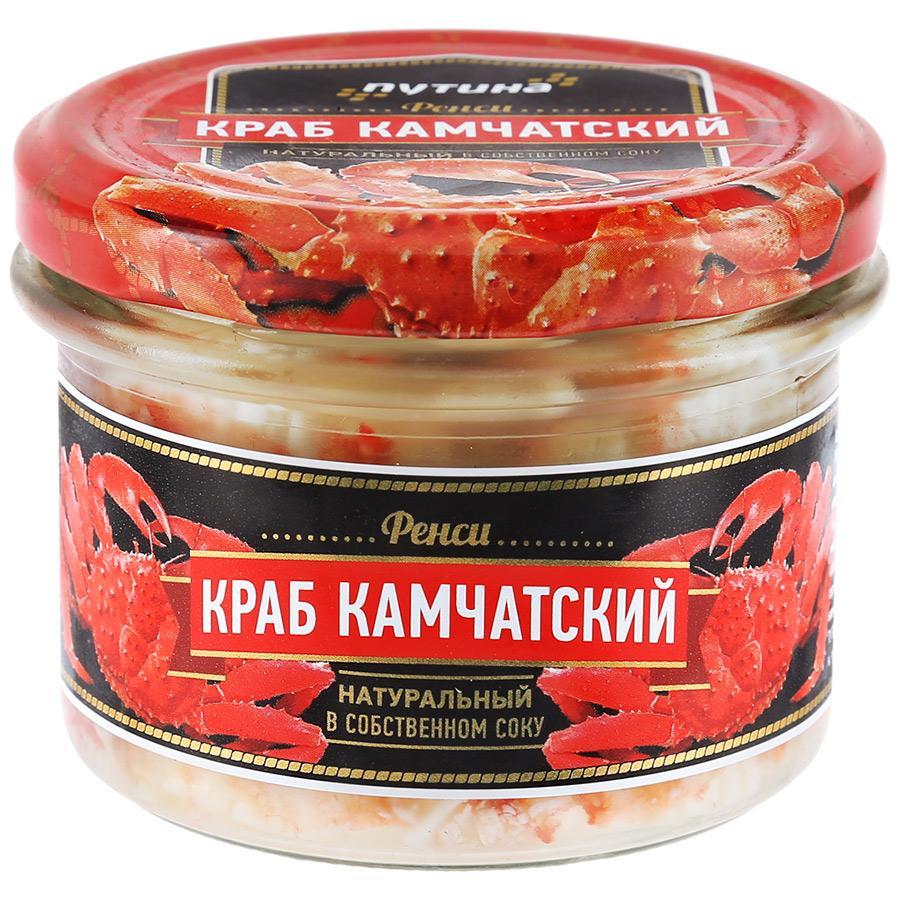 Краб Путина Камчатский Фенси натуральный в собственном соку, 210 г