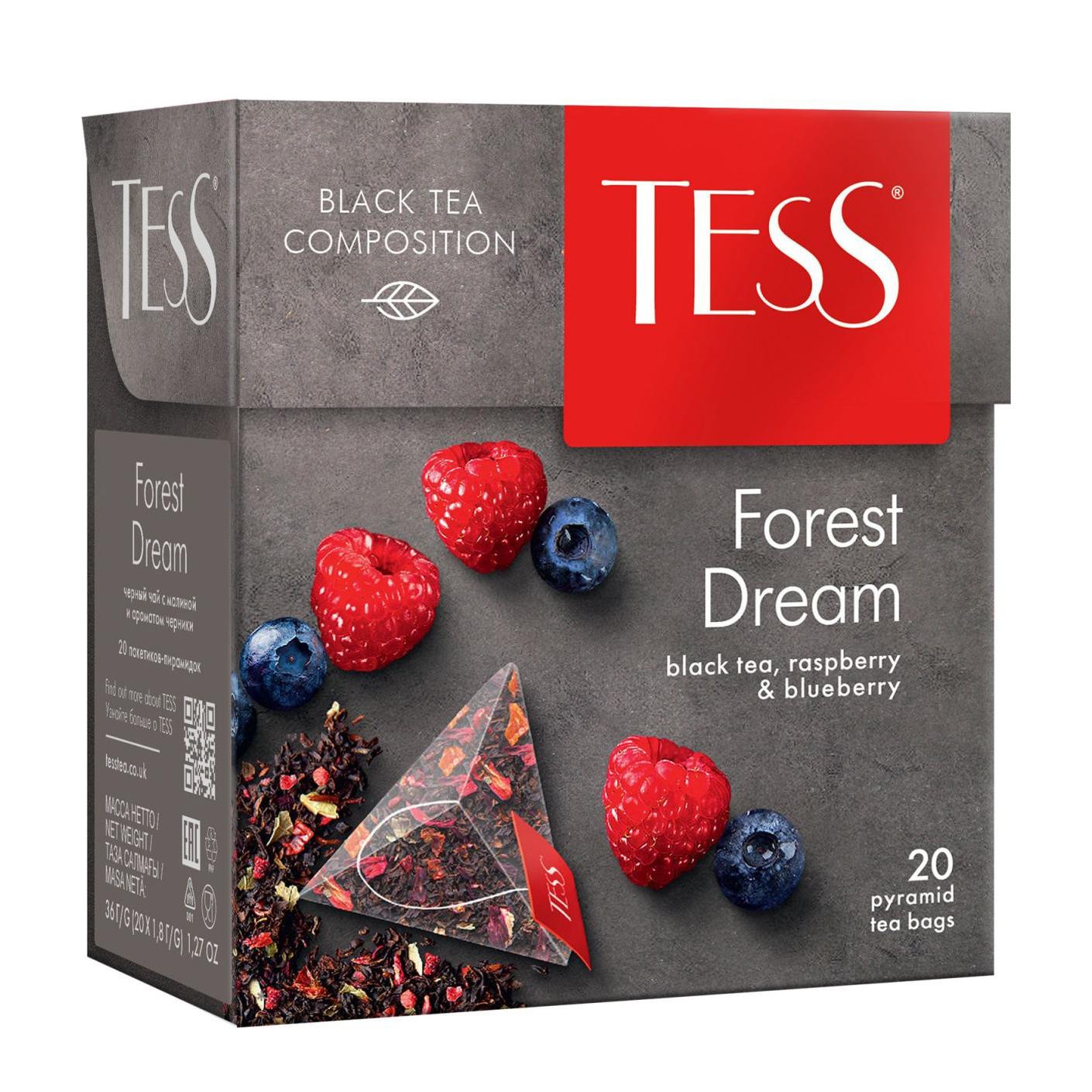 Чай черный Tess Forest Dream со вкусом малины и черники 20 пакетиков
