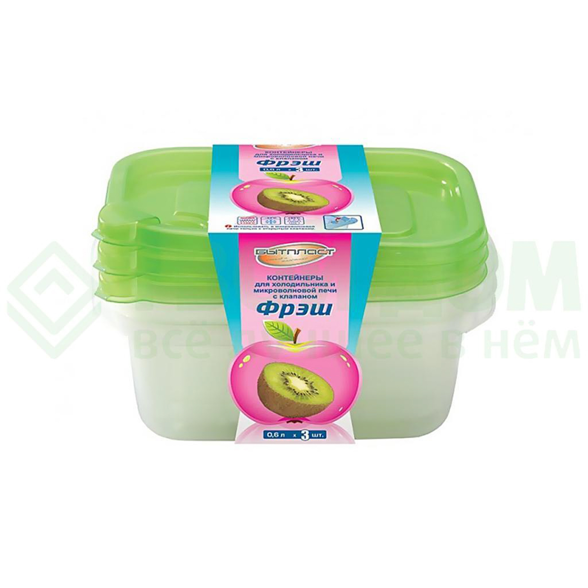 Купить Набор контейнеров Phibo 3х0.75л (4311522), Россия, светло-зеленый, полипропилен