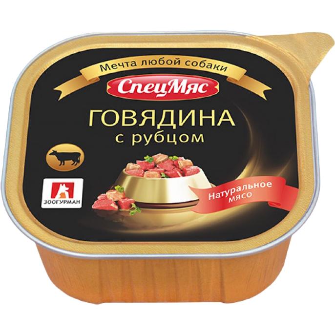 Корм для собак Зоогурман СпецМяс Говядина с рубцом 300 г.