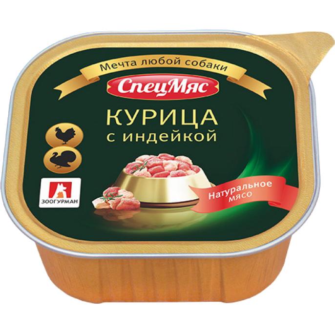 Корм для собак Зоогурман СпецМяс Курица с индейкой 300 г.
