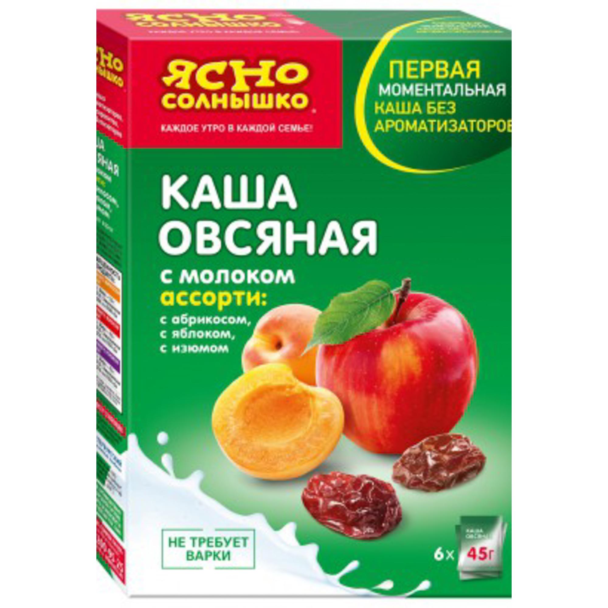 Каша овсяная Ясно Солнышко с абрикосом 6х40 г