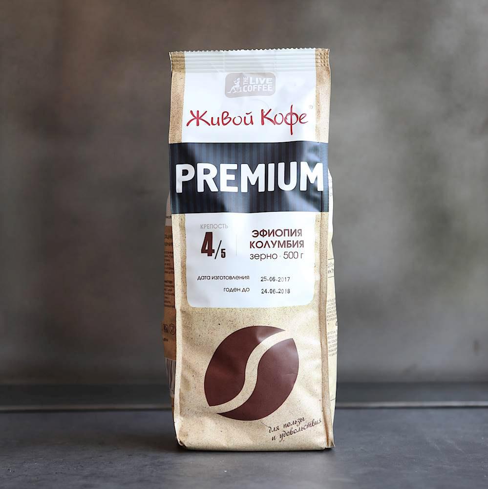 Кофе в зернах Живой кофе Premium 500 г кофе в зернах hiramur mexico