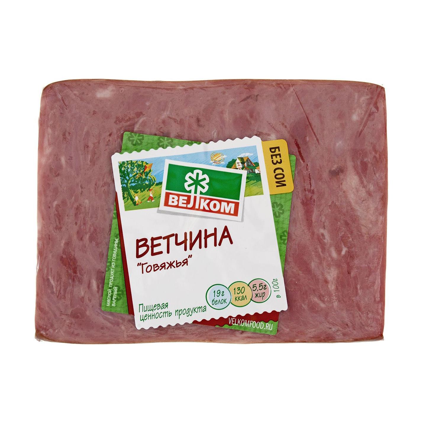 Ветчина говяжья Велком 500 г