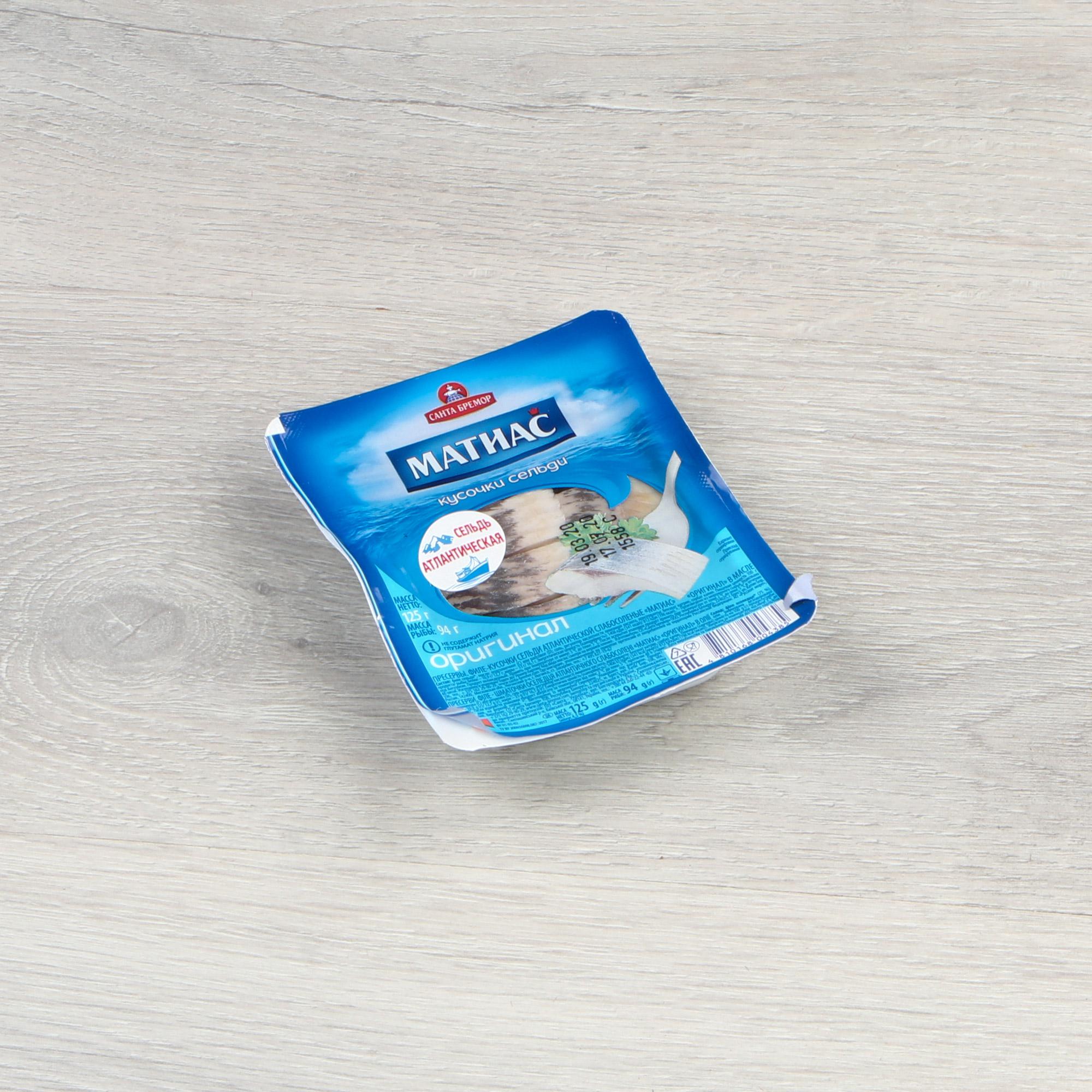 Сельдь Санта-Бремор Матиас Оригинальная филе-кусочки 125 г санта бремор семга слабосоленая ломтики 100 г