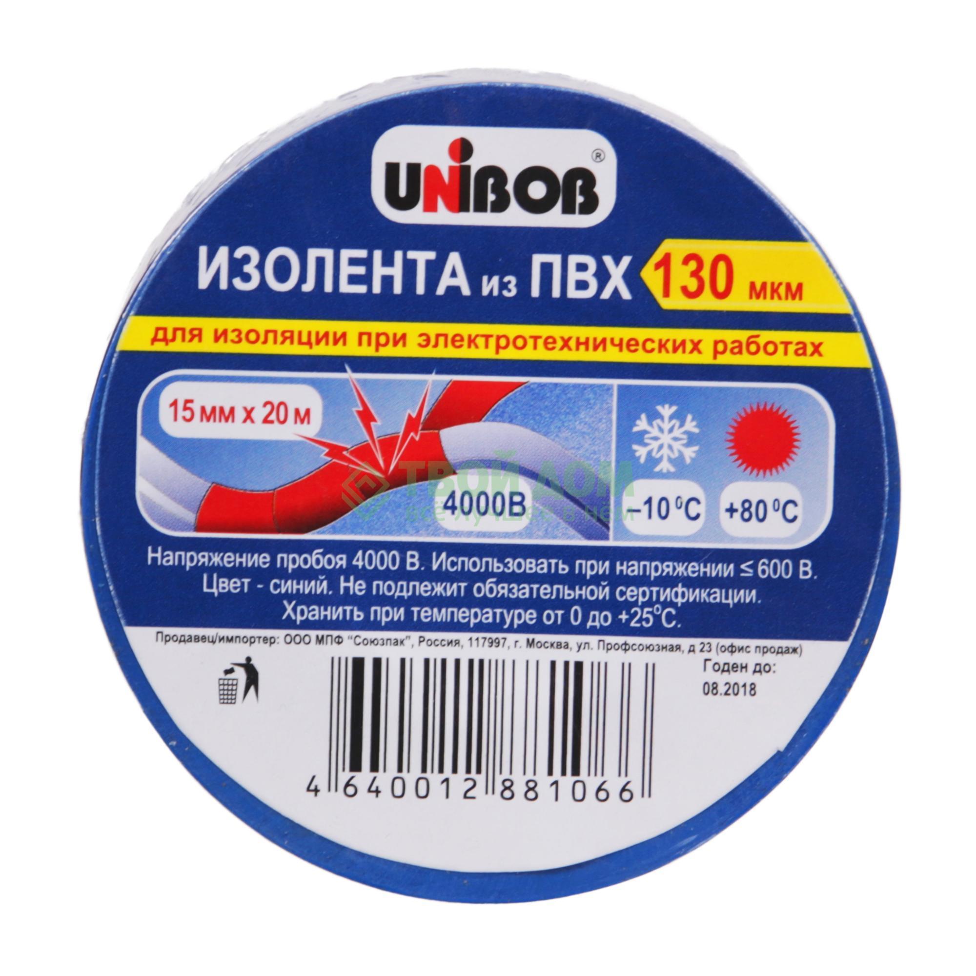 Изолента Unibob 15mm х 20m Blue