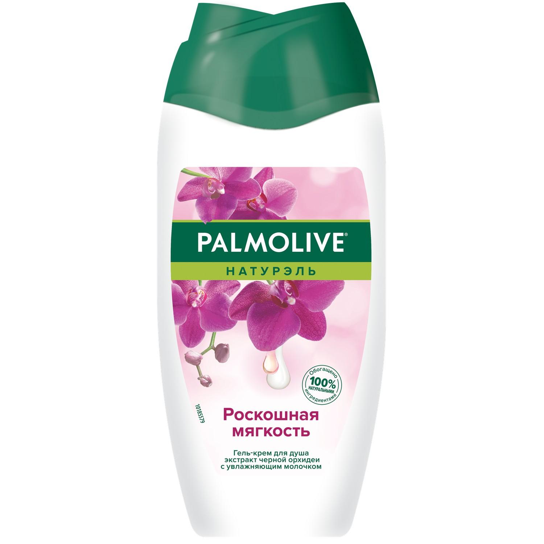 Крем-гель для душа Palmolive Натурэль Роскошная мягкость 250 мл гель крем для душа palmolive натурэль мягкий и освежающий арбуз с увлажняющим молочком 750 мл