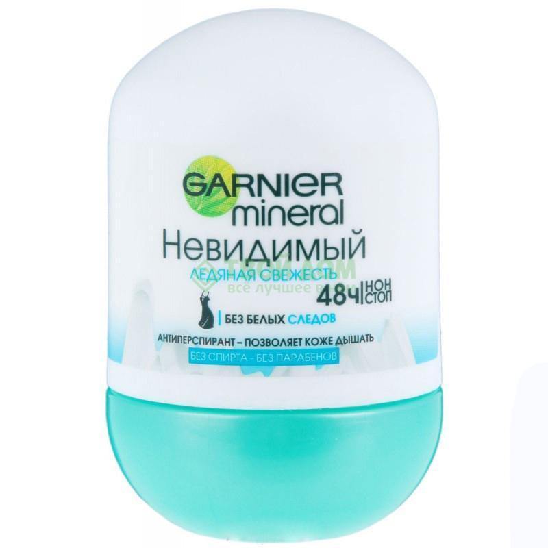 Дезодорант-антиперспирант Garnier Ролик 50 мл женский невидимый против влажности