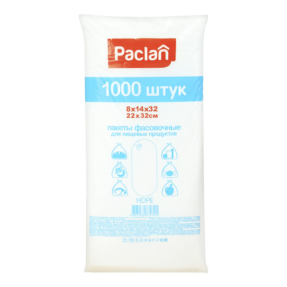 Пакеты Paclan фасовочные для пищевых продуктов 1000 шт 22x32 см пакеты для хранения продуктов юпласт 604984 37 см х 24 см 1000 шт