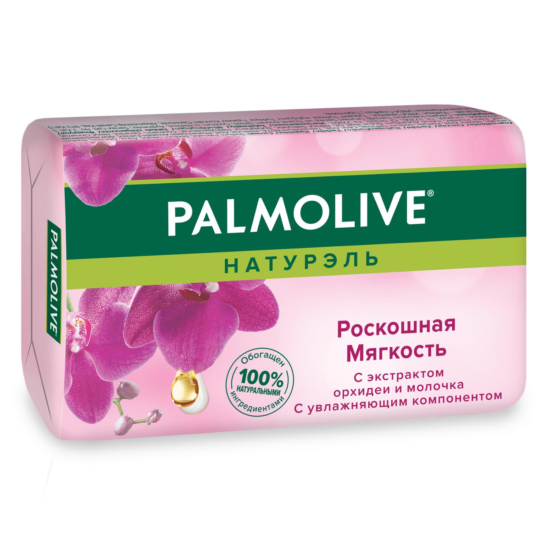 Фото - Мыло Palmolive Натурэль Роскошная мягкость С экстрактом орхидеи 90 г мыло palmolive баланс и мягкость ромашка и витамин е 4 шт 90 г