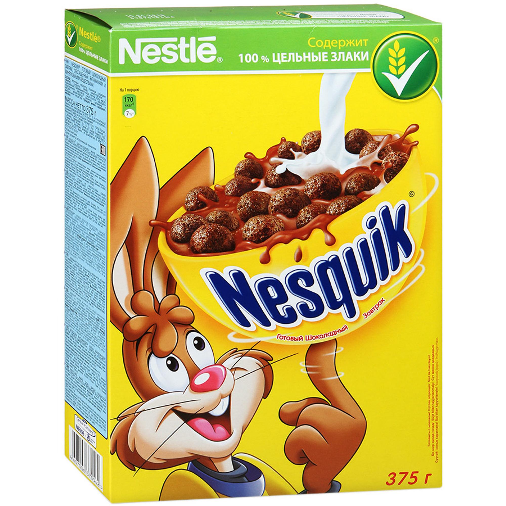 Завтрак Nestle Nesquik шоколадный 375 г.