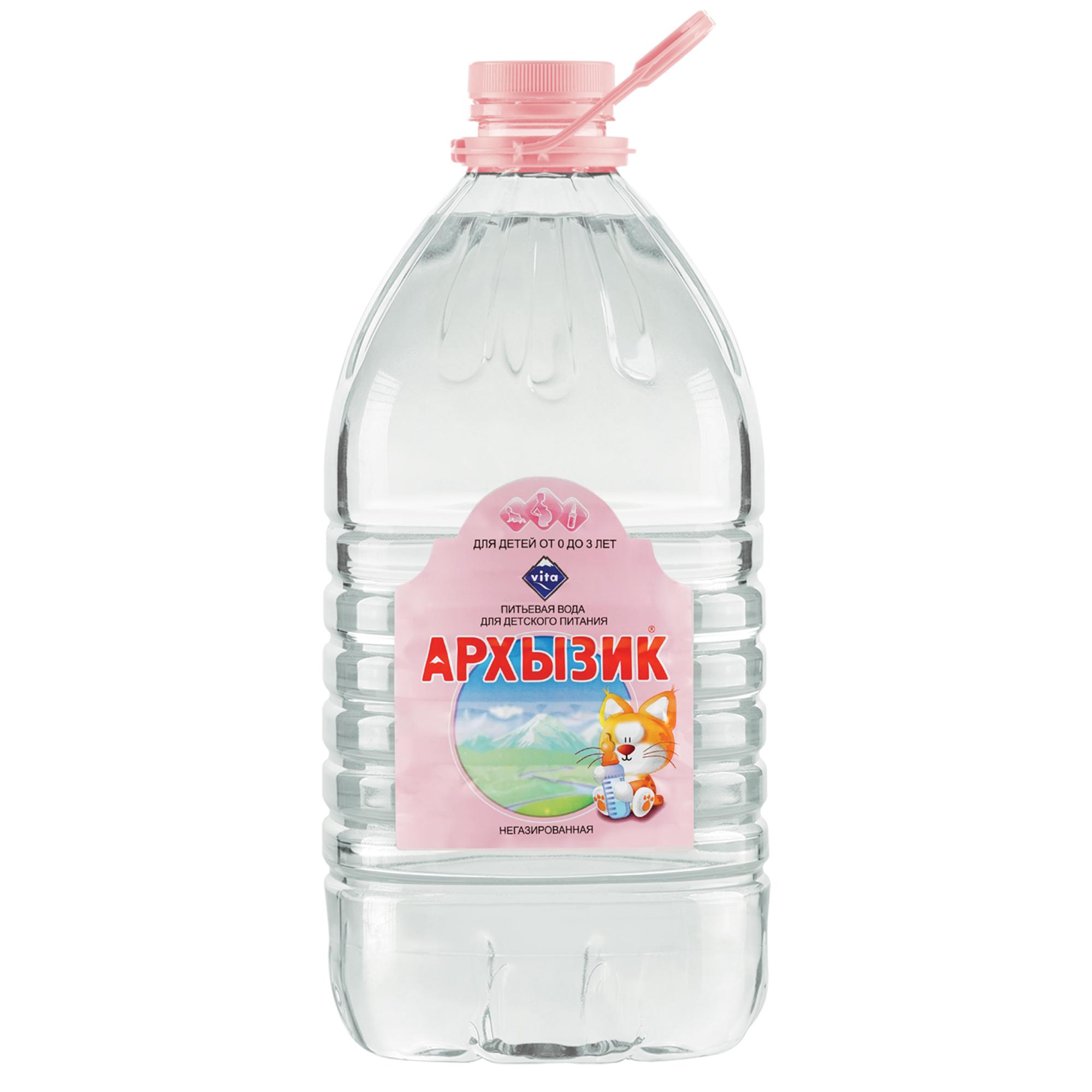 Вода Архызик питьевая для детей с 0 месяцев 5 л вода питьевая малышка 1 5 л