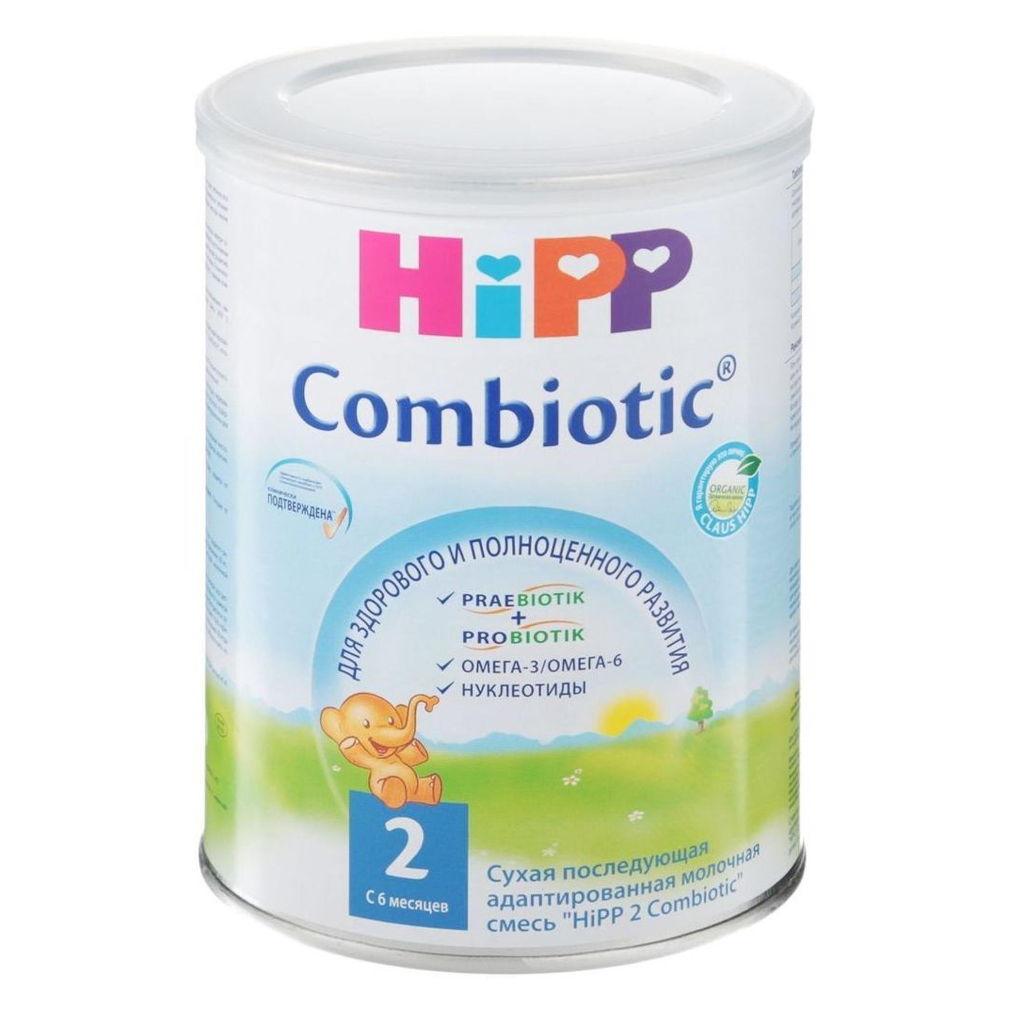 Смесь молочная Hipp 2 Сombiotic с 6 до 12 месяцев 350 г