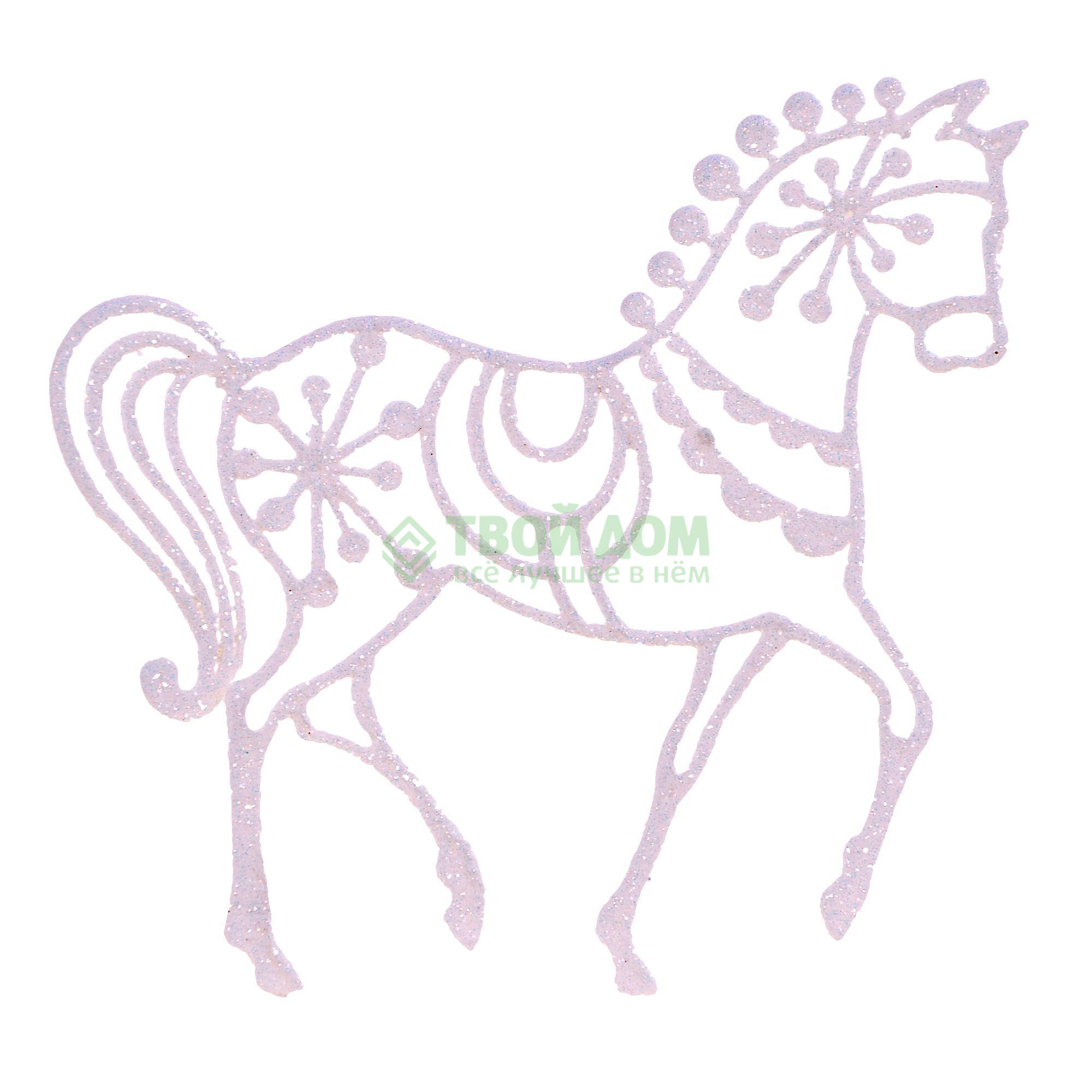 Фигурка Weiste Лошадь 120 мм снежная (096100)