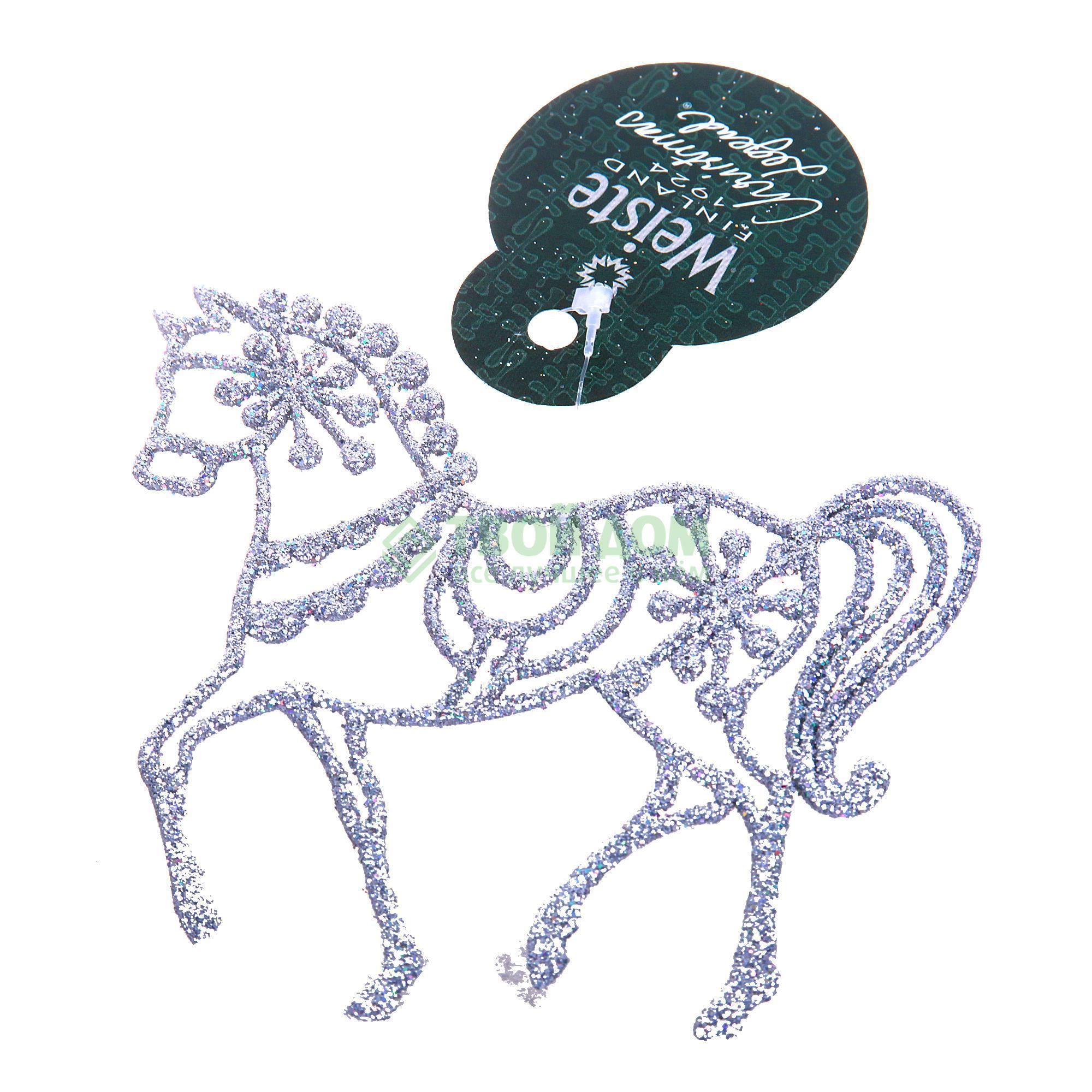 Фигурка Weiste Лошадь 120мм серебро (96101)