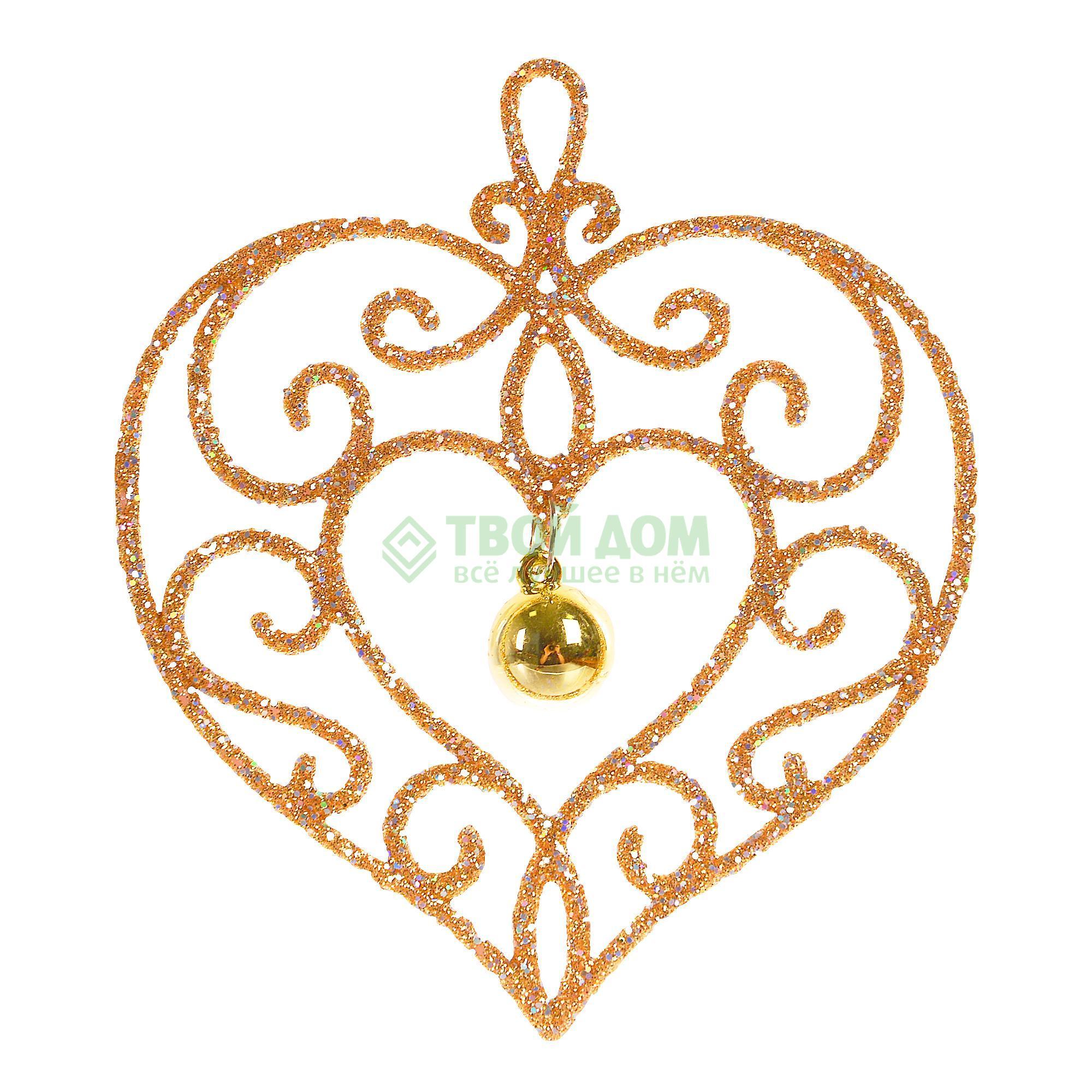 Игрушка Weiste Сердце с бусиной 110мм золото (96192)