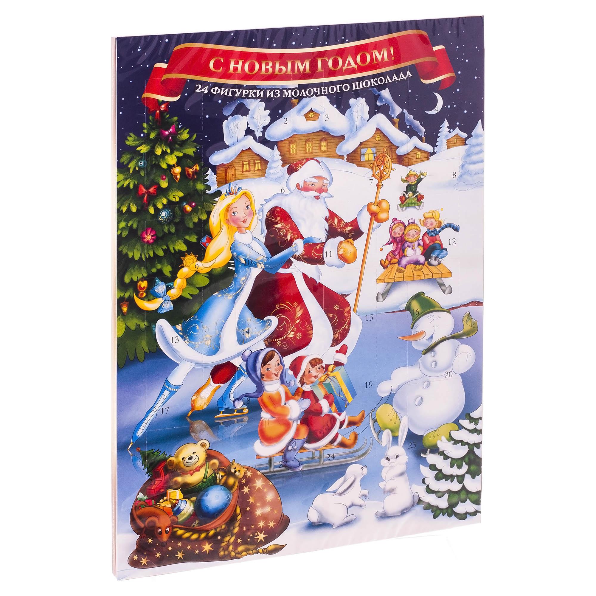 Новогодний шоколадный календарь 75гр Pomorzanka (PM-1-2)