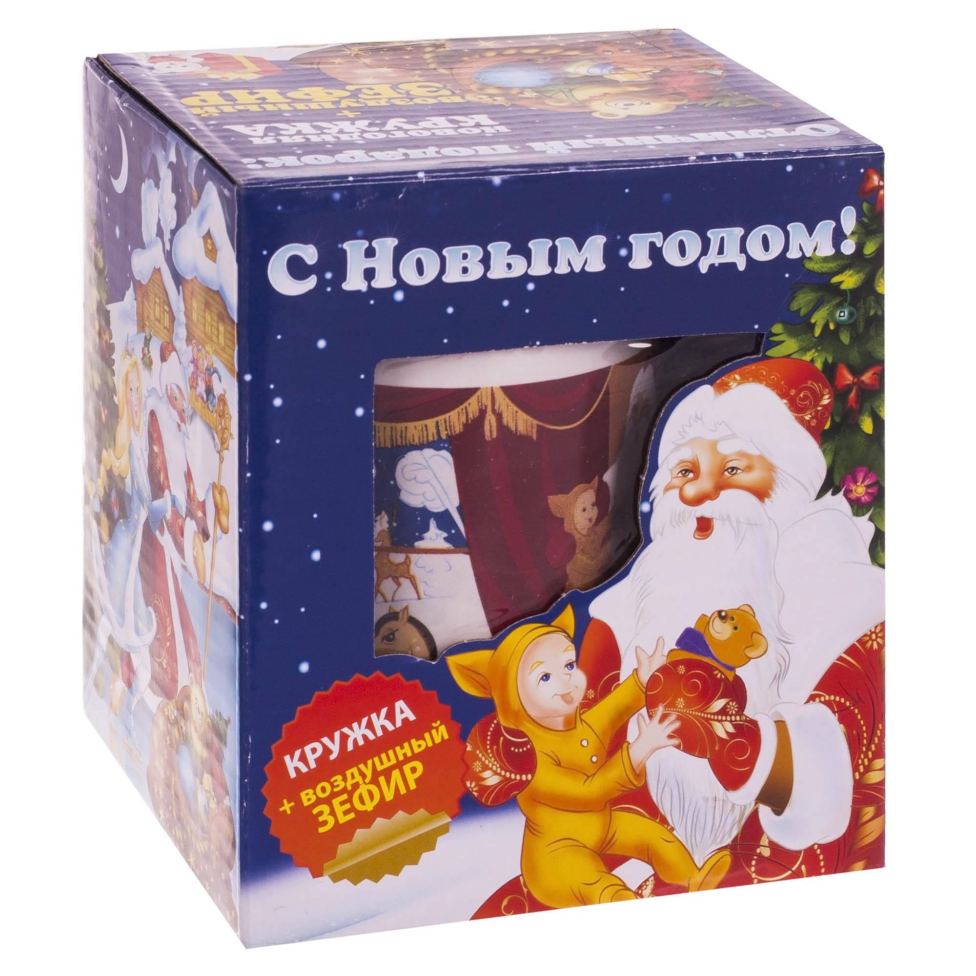 Новогодний подарок кружка с зефиром 35гр Mak-Ivanovo (МК-47-8)