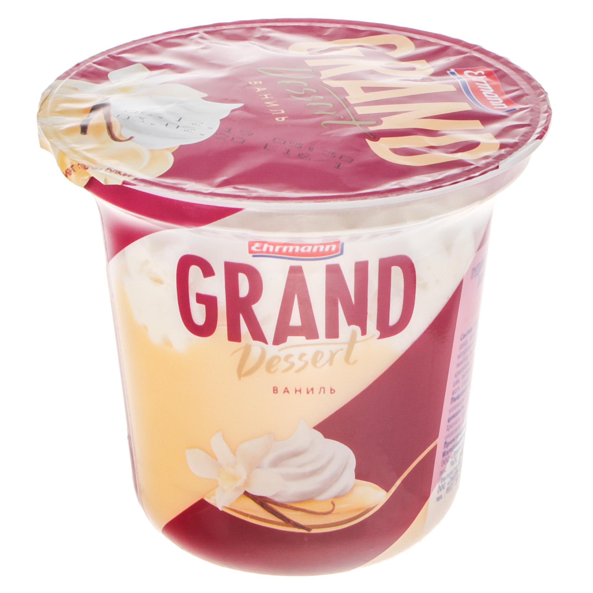 Пудинг Grand Dessert Ehrmann Ванильный со сливочным муссом 4,7% 200 г