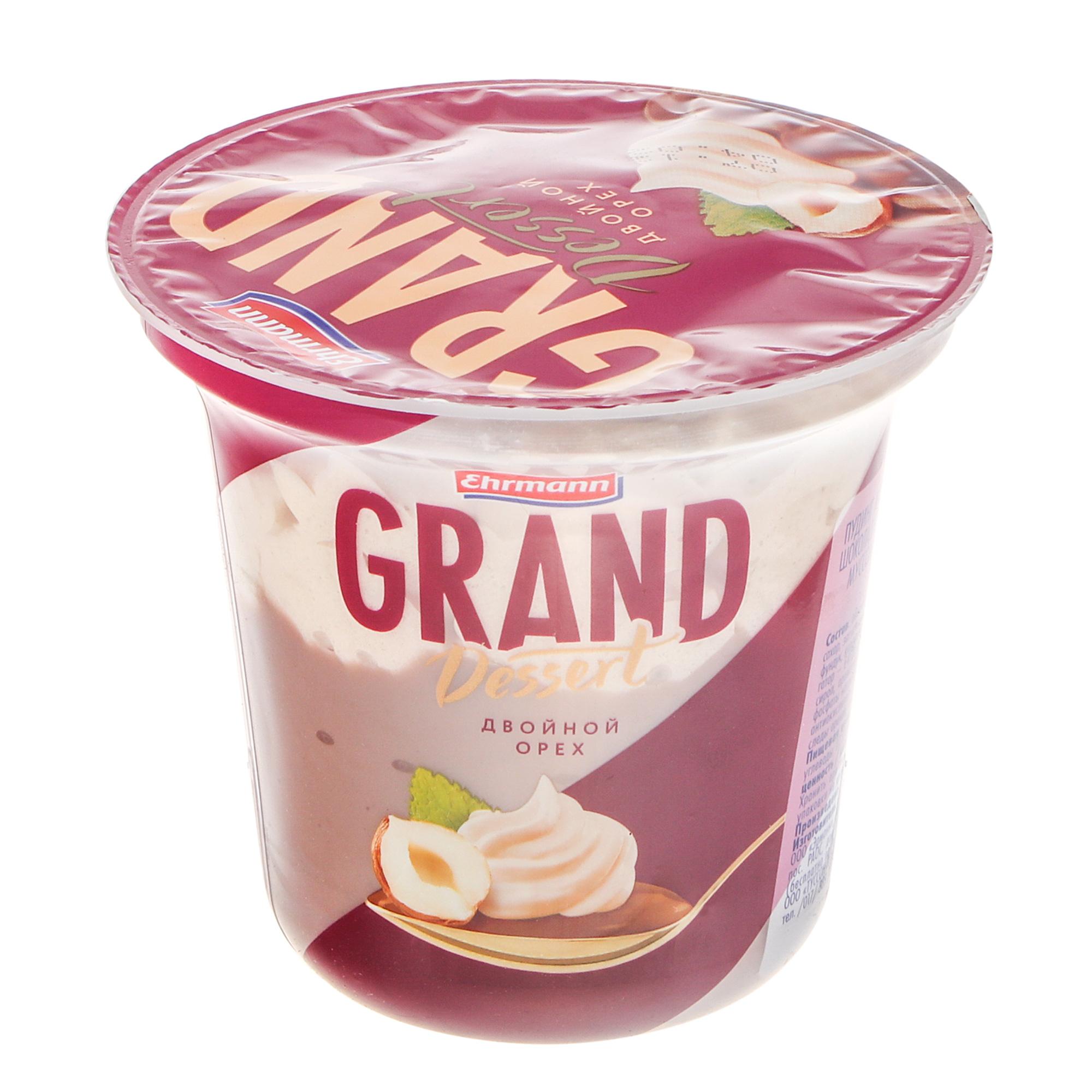 Пудинг Grand Dessert Ehrmann Двойной орех со сливочным муссом 4,9% 200 г