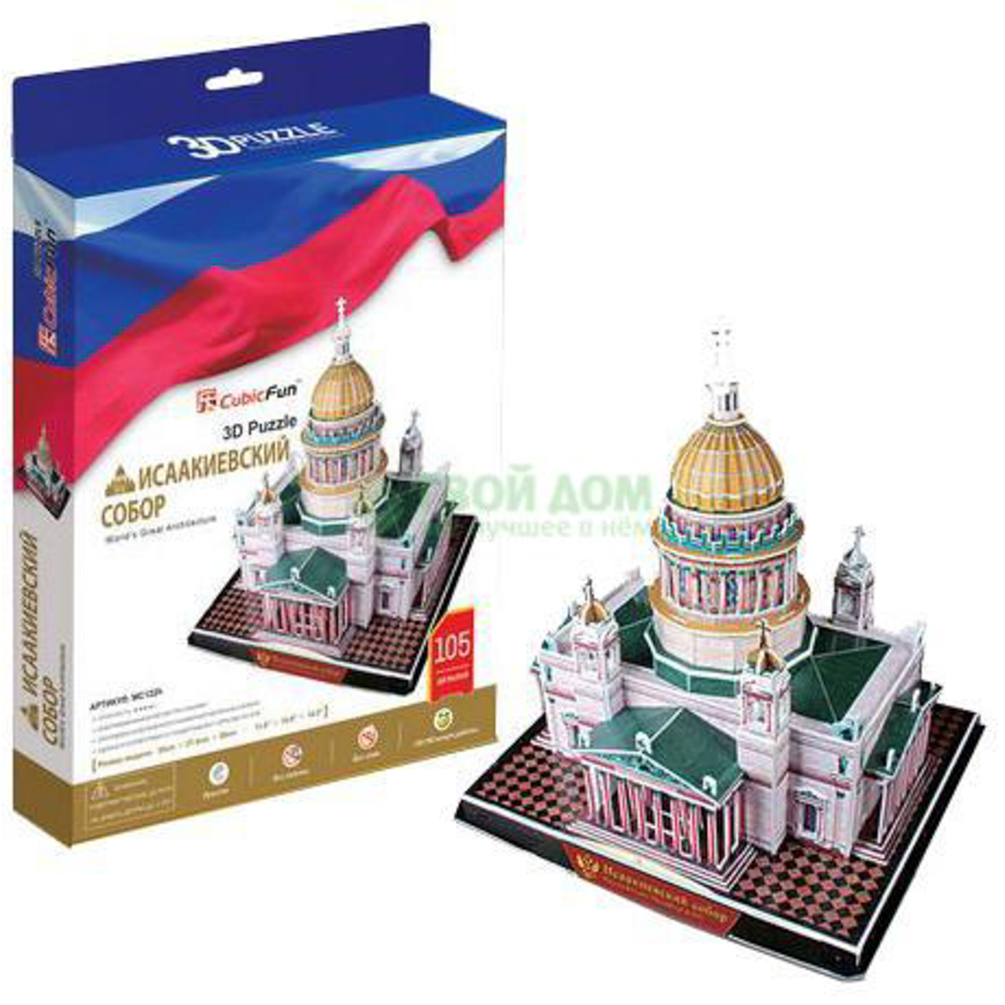 3D-пазл CubicFun Исаакиевский собор (MC122h)