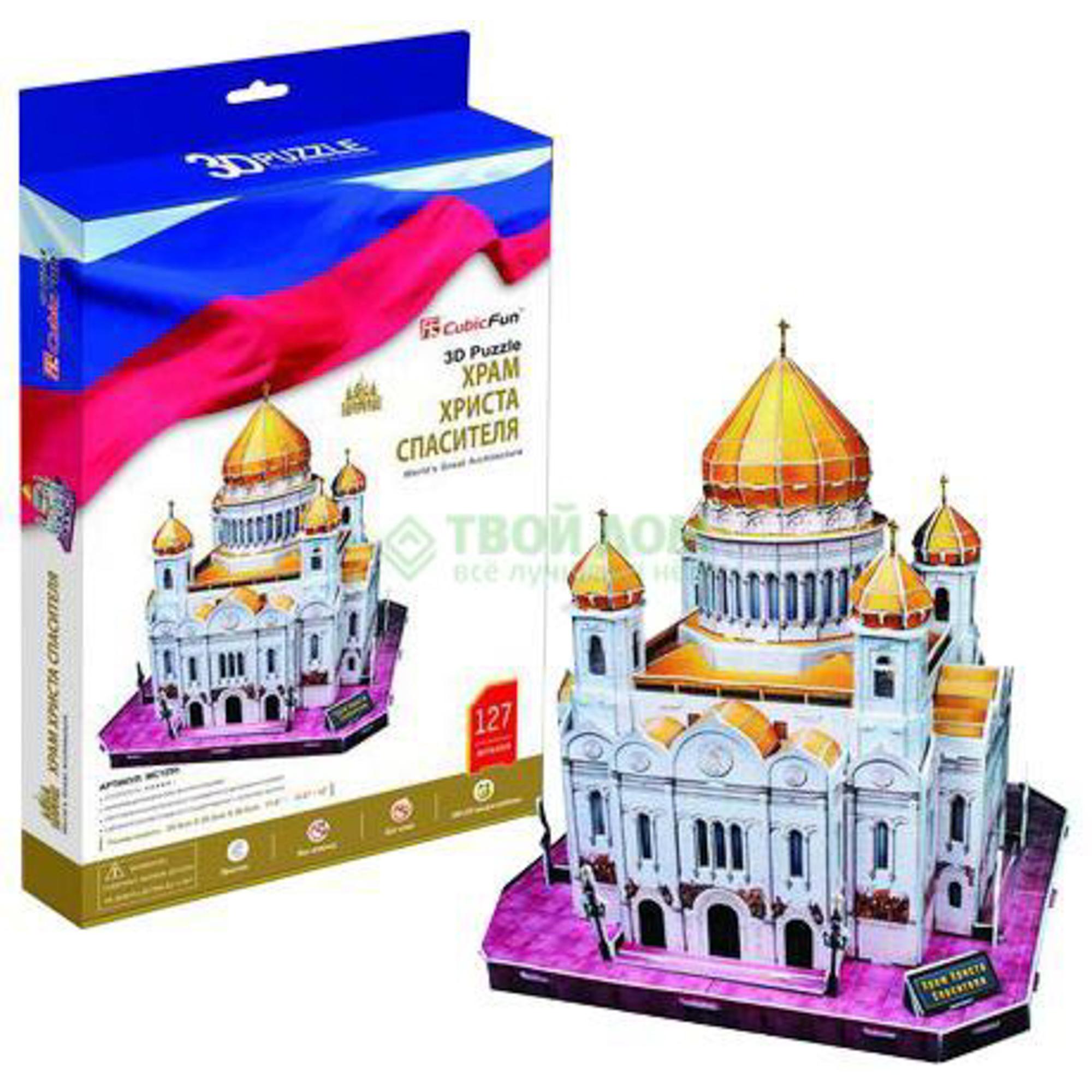 3D-пазл CubicFun Храм Христа Спасителя (MC125h)