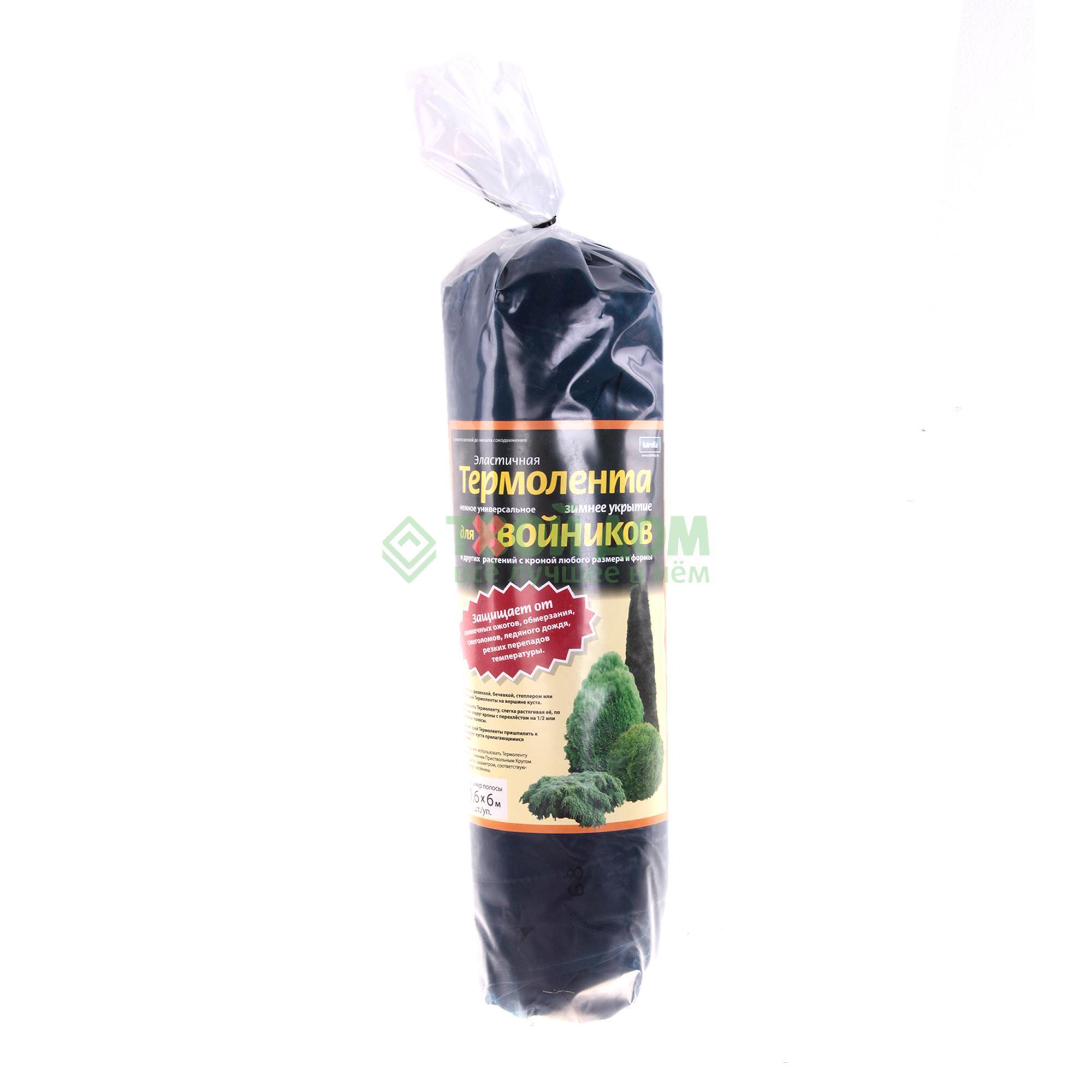 Эластичная термолента для хвойников Lutrella  N 10