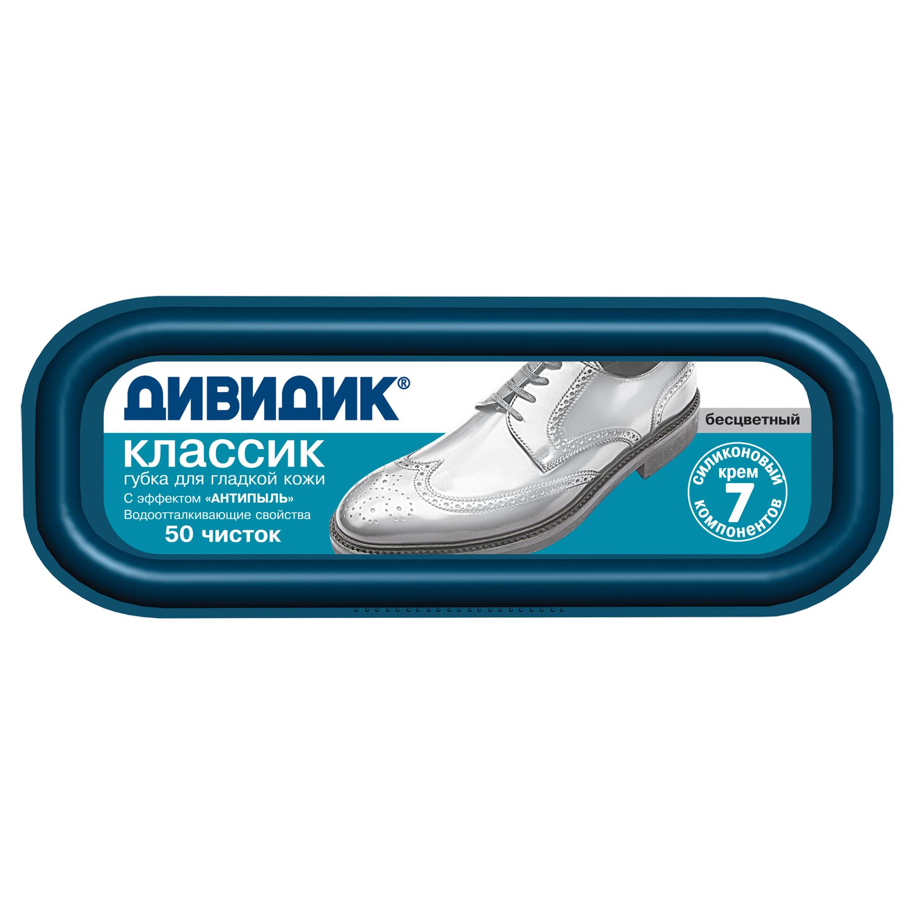 Губка для обуви Дивидик