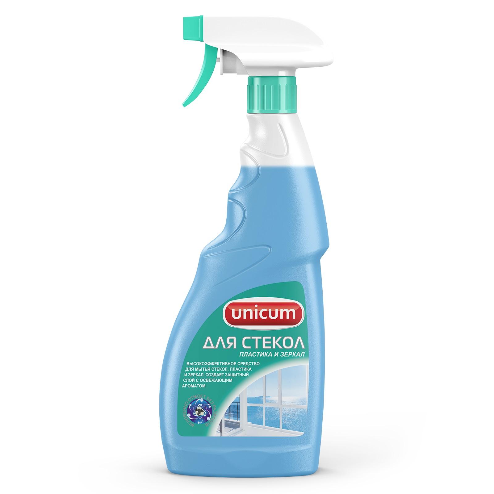 Купить Чистящее средство Unicum для мытья стекол, пластика и зеркал 500 мл, чистящее средство, Россия