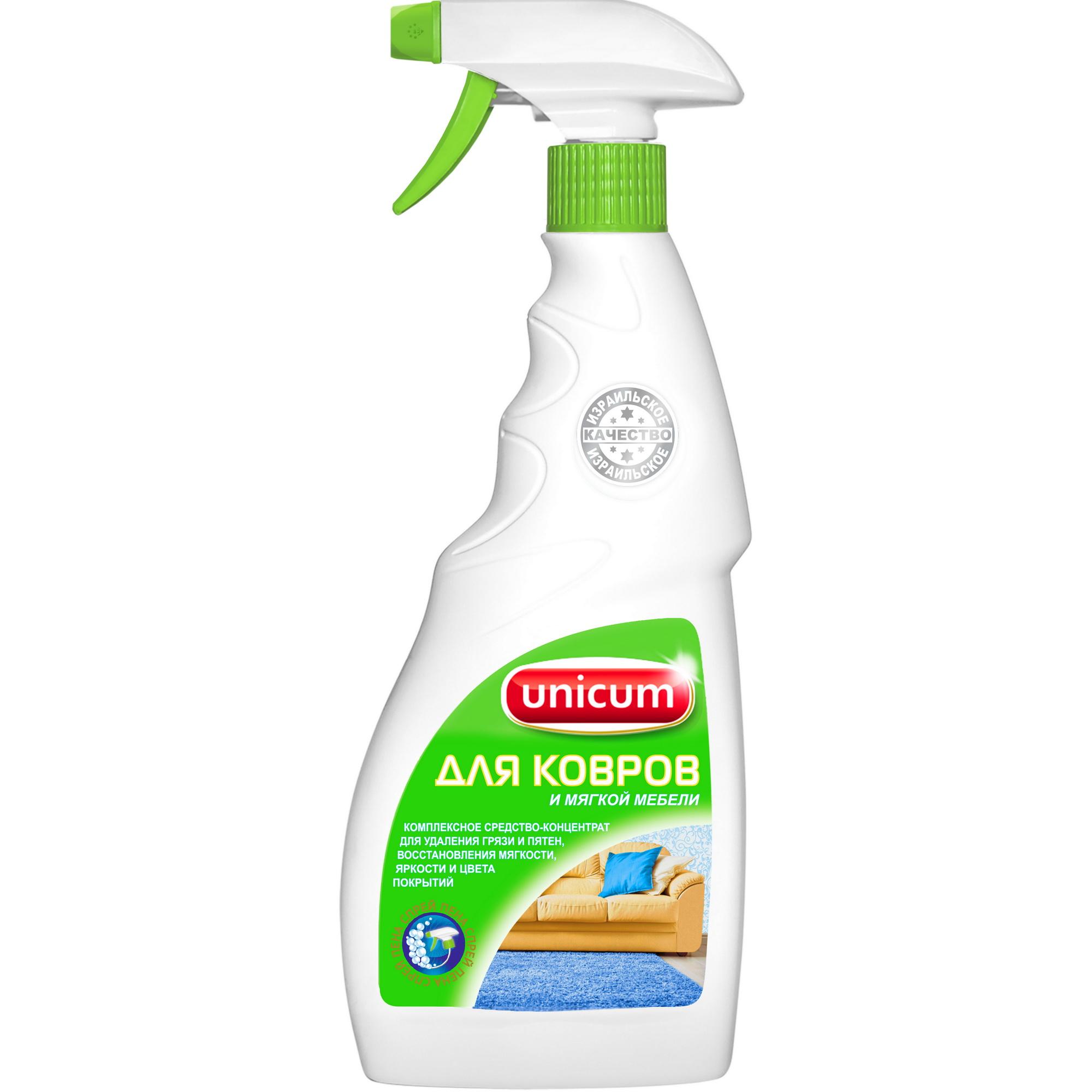 Спрей Unicum для чистки ковров и мягкой мебели 500 мл недорого