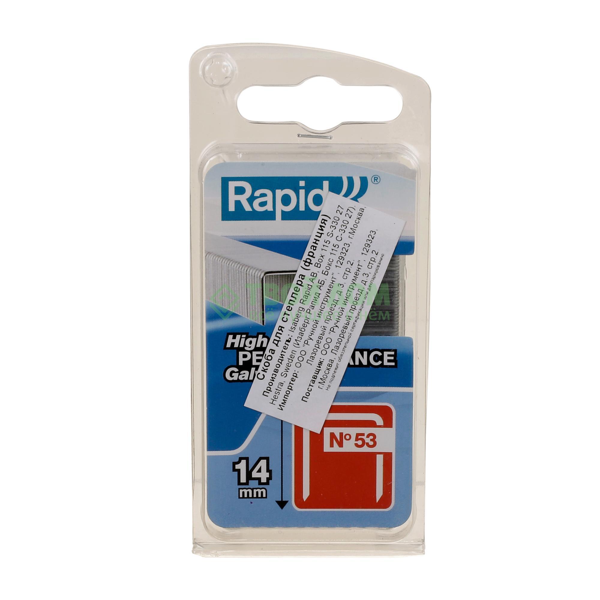Скобы Rapid (40109506) фото