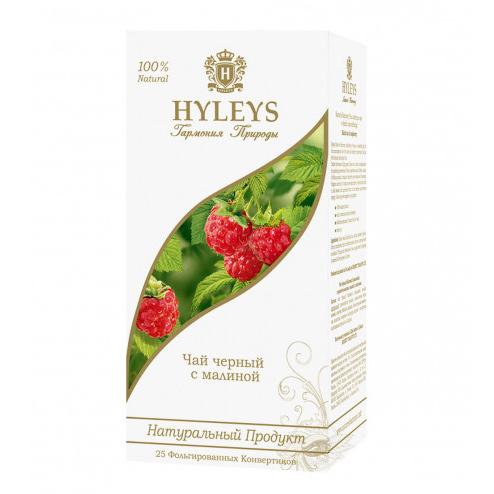Чай черный HYLEYS Гармония Природы с малиной 25 пакетиков
