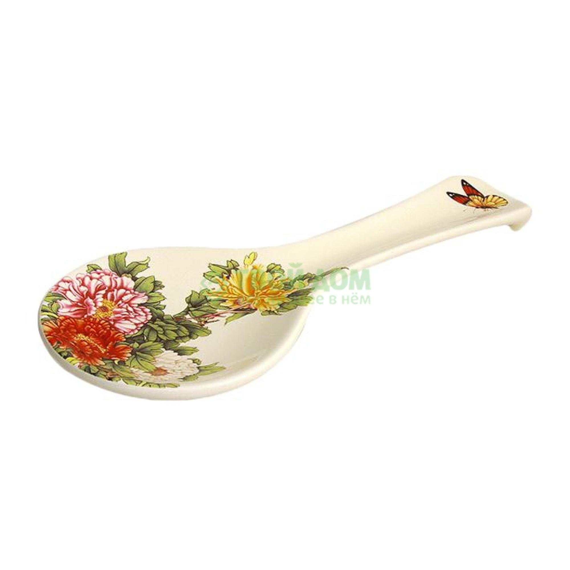 Фото - Подставка Imari Японский сад IMF0304-1730AL ложка подставка букингем imf0304 a218al imari
