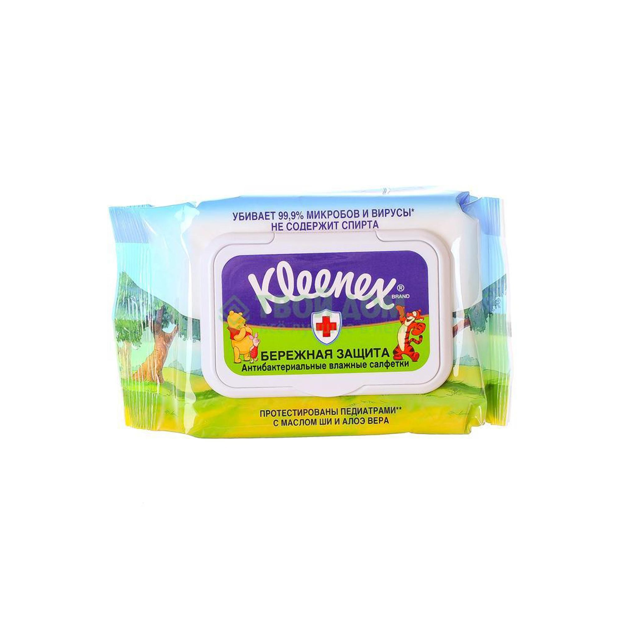 Купить Салфетки Kleenex влажные Антибактериальные Дисней Мега Пек 40 шт, Средства по уходу за телом и за кожей лица для детей