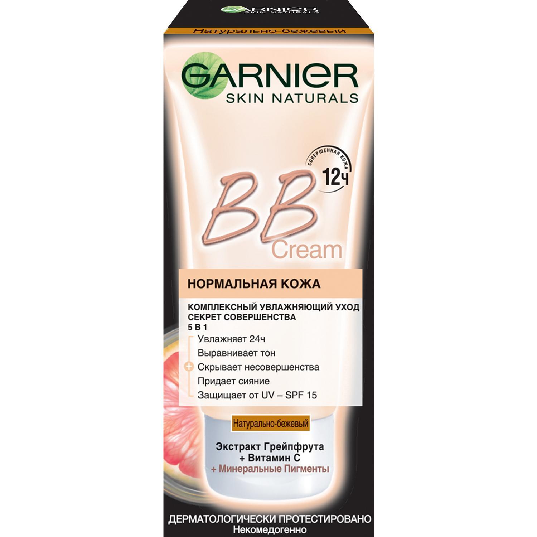 Крем для лица GARNIER BB Cream Секрет Совершенства Антивозрастной Натурально-бежевый 50 мл недорого
