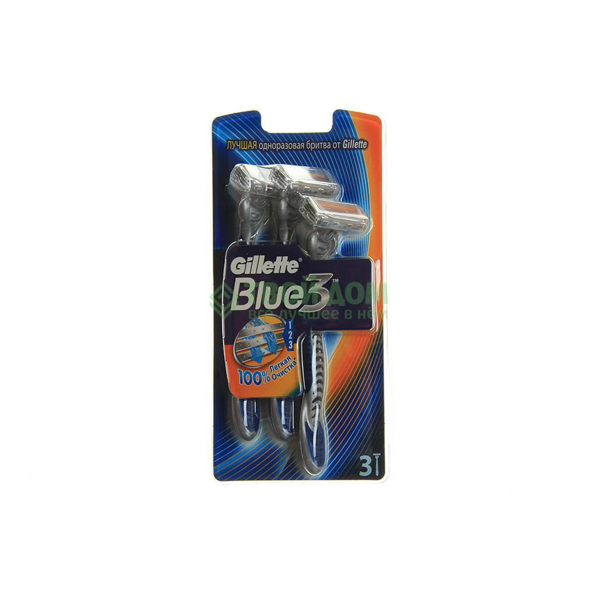Станок для бритья Gillette Blue III одноразовый 3 шт (BLI-81372741)